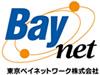 江東区・中央区のケーブルテレビ|東京ベイネットワーク株式会社