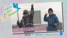 Channel Bay 11ch 朝のレジャータイム【火曜~金曜】