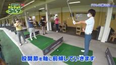 50歳からのエンジョイゴルフ【再放送】